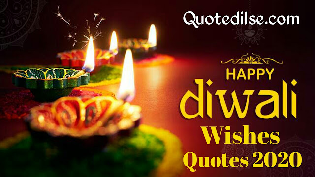 Happy Diwali Wishes Quotes 2020