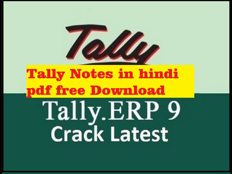 Tally ERP 9 Notes in Hindi PDF E Book Download for Free