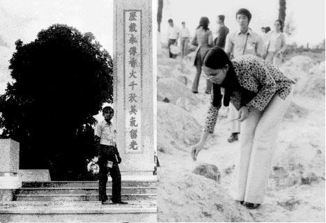 Mộ bia tại Nghĩa trang Đồng bào Chiến nạn Quảng Trị,