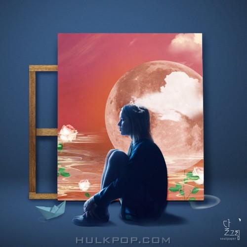 Soul Paper – 달그림 (Vocal 이형은) – Single
