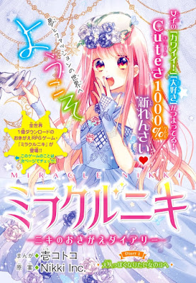 Jogo de celular Miracle Nikki ganha mangá na Nakayoshi