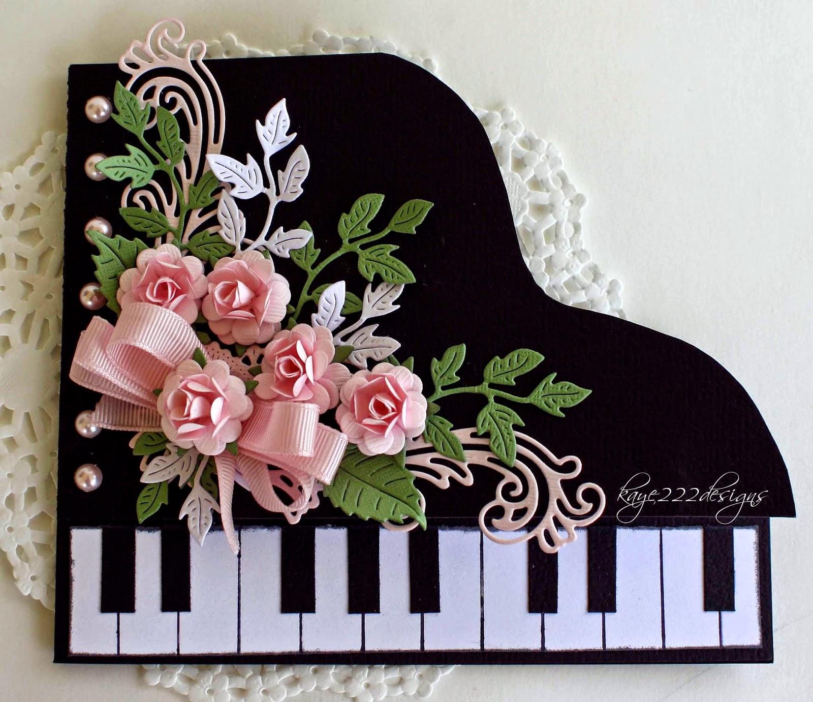 Музыкальное поздравление своими руками