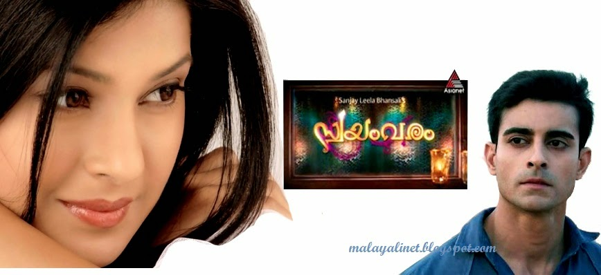 Hatim malayalam serial episode 101 / Help ima fish full movie part 1