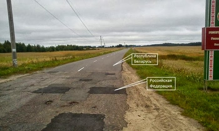 Russia and Belarus Country Border Road