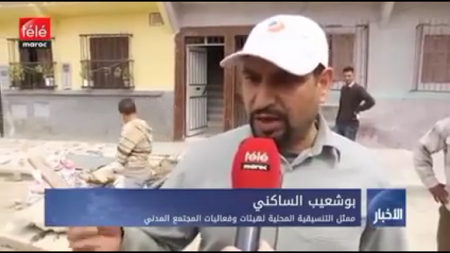 بقلم بوشعيب السكيني : مخاطر الصرف الصحي على ساكنة الحي الحسني