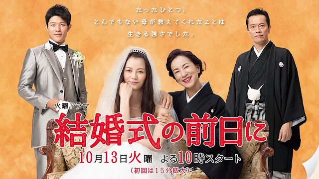 Download Dorama Jepang Kekkonshiki no Zenjitsu ni Batch Subtitle Indonesia