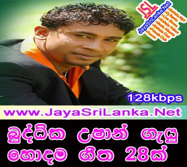 Web Jayasrilanka Net 2015