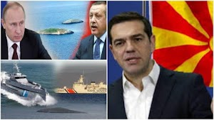 Έκτακτη Ρωσικοί Προειδοποίηση Η Τουρκία Προσάρτησε Τα Ίμια Και Η Αθήνα Γιορτάζει Τον Άγιο Βαλεντίνο;