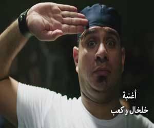 محمود الليثى خلخال وكعب
