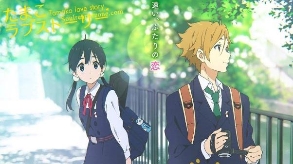 Tamako Love Story - Anime Romance Happy Ending
