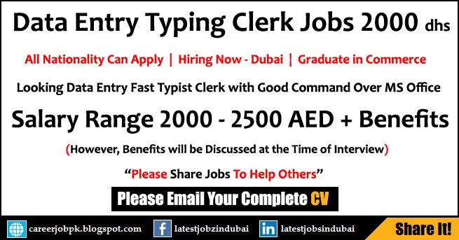 Data Entry Typing Jobs in Dubai Salary