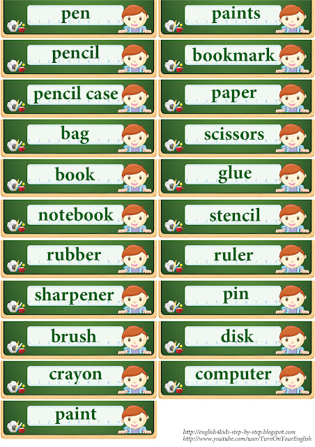 words for school vocabulary flashcards