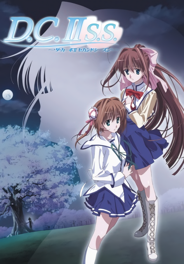 D.C.II S.S.: Da Capo II Second Season [BATCH]