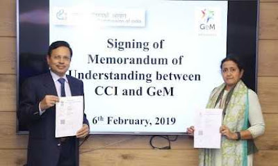 GeM and CCI Signed MoU