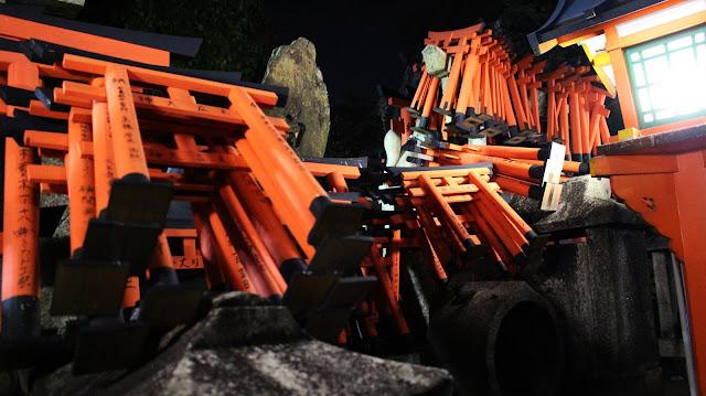Fuhimi Inari