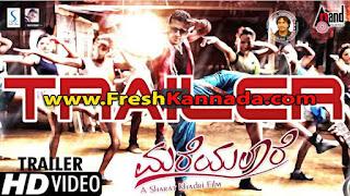 Mareyalaare Kannada Trailer