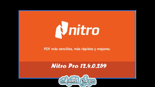 https://www.te9nyat.com/2018/09/nitro-pdf.html