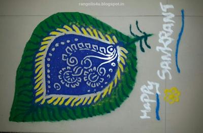 Leaf Pattern Rangolis