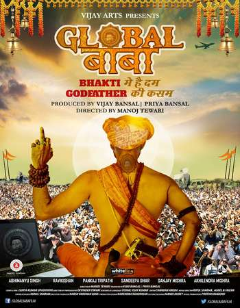 Poster Of Global Baba 2016 Hindi 700MB pDVD Xvid Free Download Watch Online