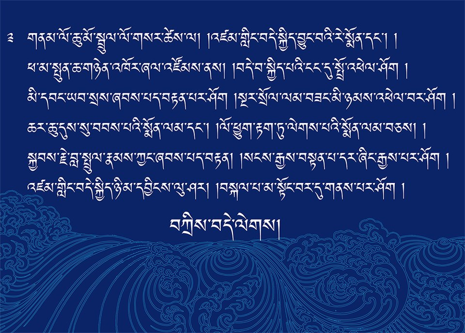 Writing My Own Unwritten Lines: Happy Happy Losar Post