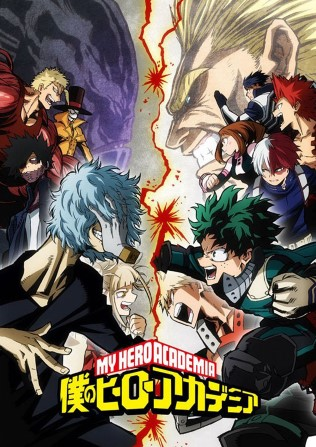 Assistir Boku no Hero Academia 3 Online, Download Boku no Hero Academia 3 Temporada Todos Os Episódios Online, Boku no Hero Academia 3rd Season  Download HD, Boku no Hero Academia 3rd Season Online HD, Baixar Boku no Hero Academia 3rd Season, My Hero Academia 3 Online Legendado, Boku no Hero Academia 3 Legendado HD.