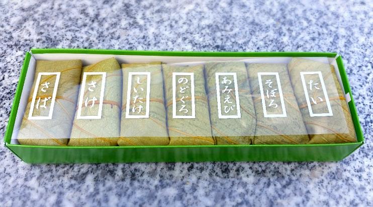 人文研究見聞録:奈良の柿の葉寿司
