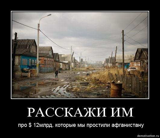 """""""Наша мрія - інтегруватися в Росію всією Україною"""", - жителі окупованого Донецька - Цензор.НЕТ 9082"""