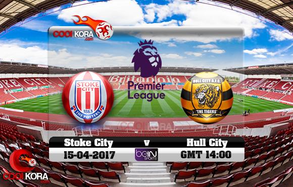 مشاهدة مباراة ستوك سيتي وهال سيتي اليوم 15-4-2017 في الدوري الإنجليزي