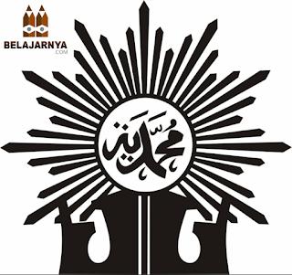 Maksud Dan Tujuan Muhammadiyah