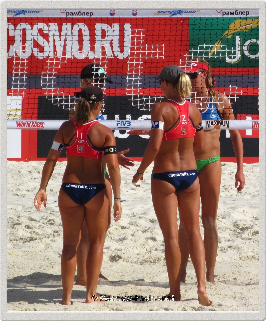 Beach volleyball players after the match