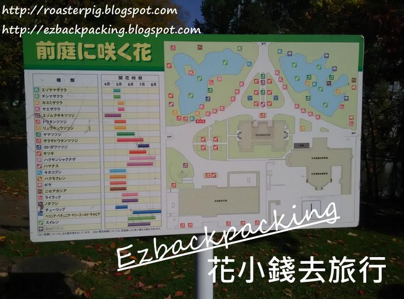 北海道廳舊本廳舍(紅磚廳舍) 的地圖和位置圖