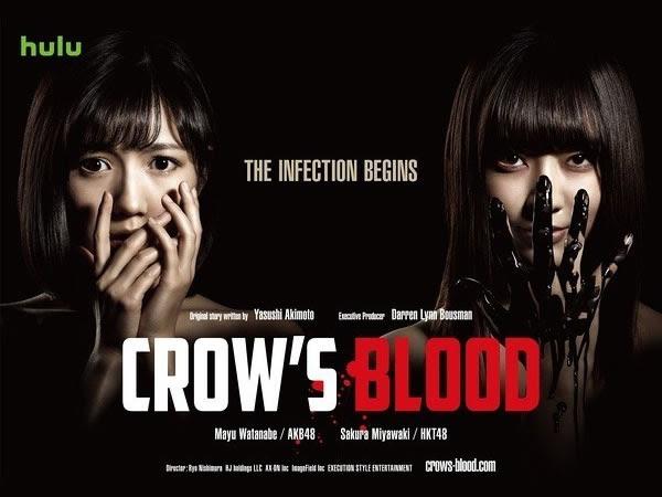 烏鴉之血 CROWS BLOOD