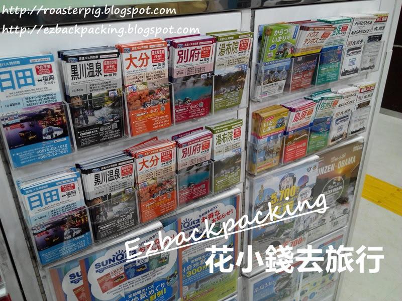 SUNQ Pass 北九州3日券:路線+購買+划算程度