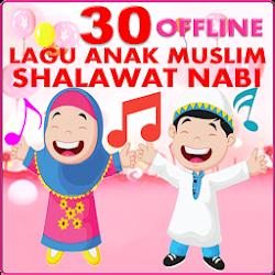 kumpulan aplikasi lagu anak islami