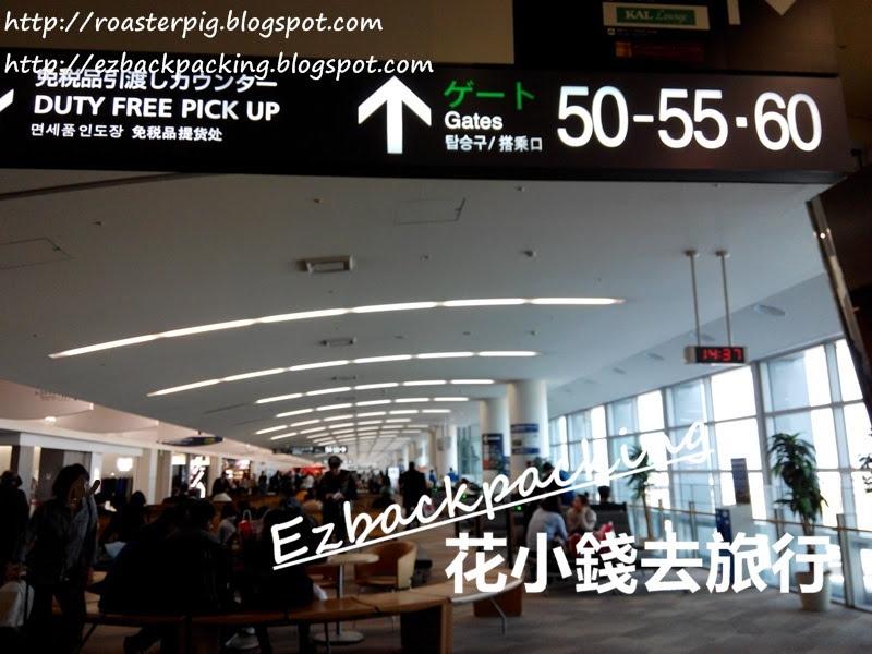 福岡機場候機室