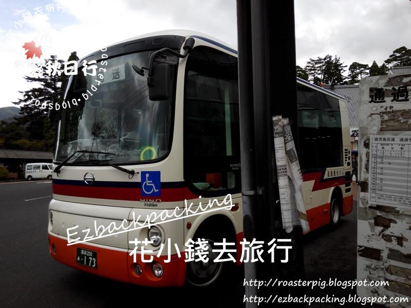 高千穂牧場バス時刻表