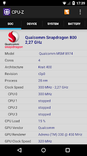 How to know which Chipset is used in our android