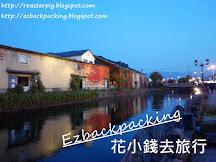 紅葉盛放下小樽運河的日與夜