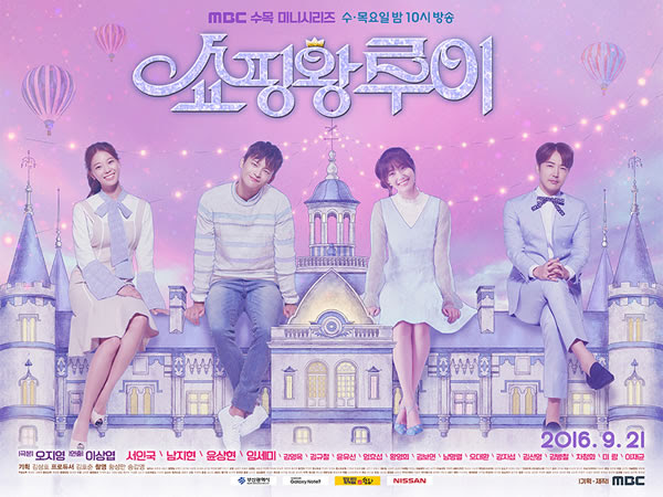 購物王路易 Shopping King Louie