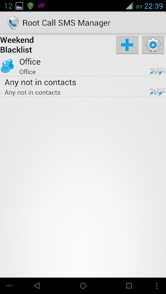 root-call-sms-manager-screenshot-2