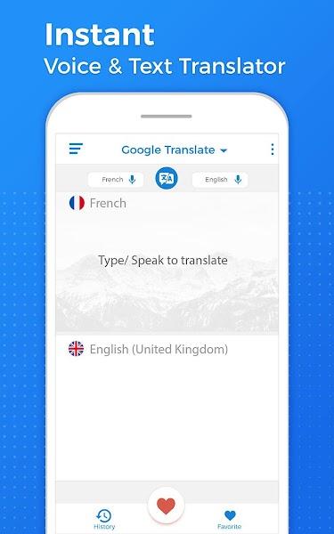 itranslator-screenshot-1