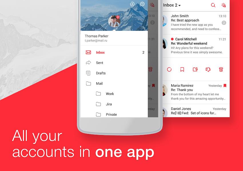 mymail-screenshot-2