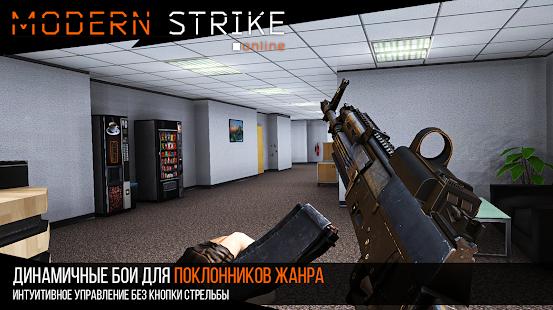 โหลด APK Modern Strike Online เกมส์ Hack