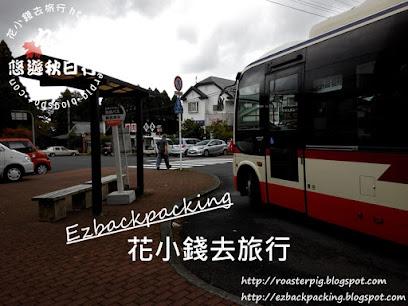 高崎觀光巴士