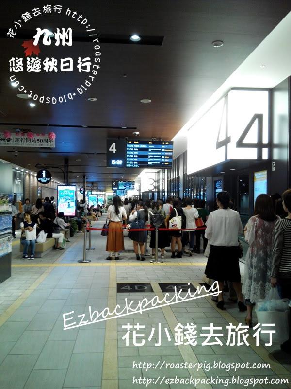 福岡天神高速巴士站