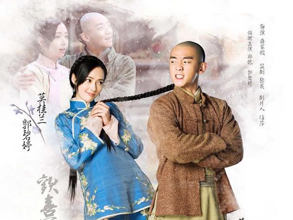 國士無雙黃飛鴻 Huang Fei Hong