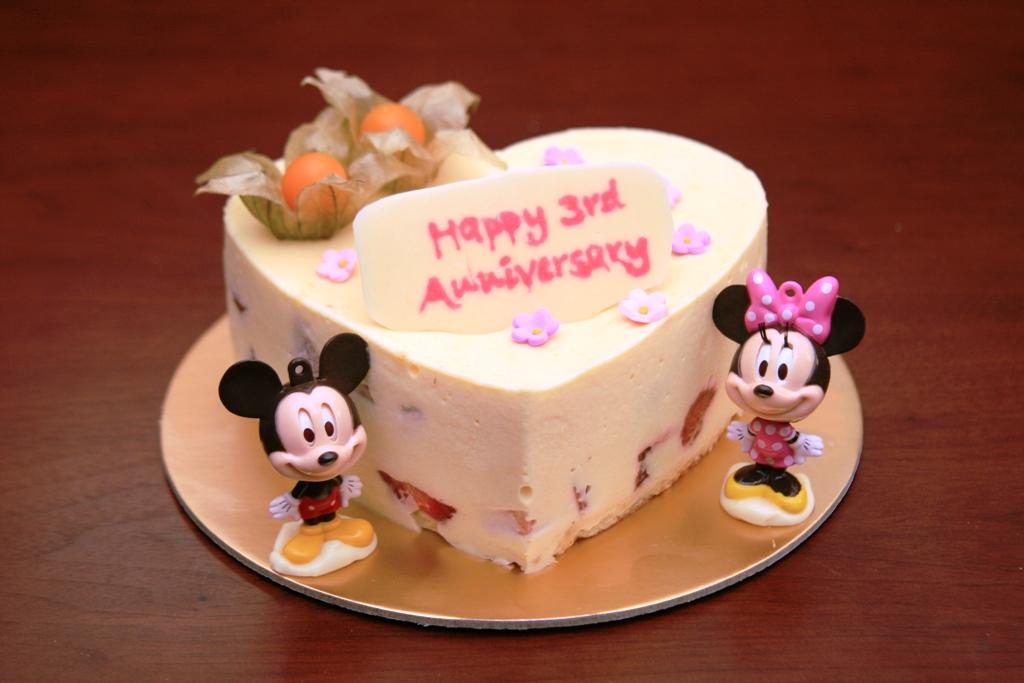 Wedding Anniversary Cake Rd