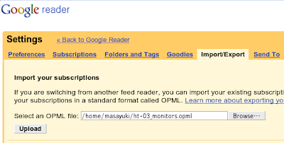 Google Reader - Import OPML