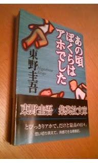 宮下タケル オフィシャルブログ:...