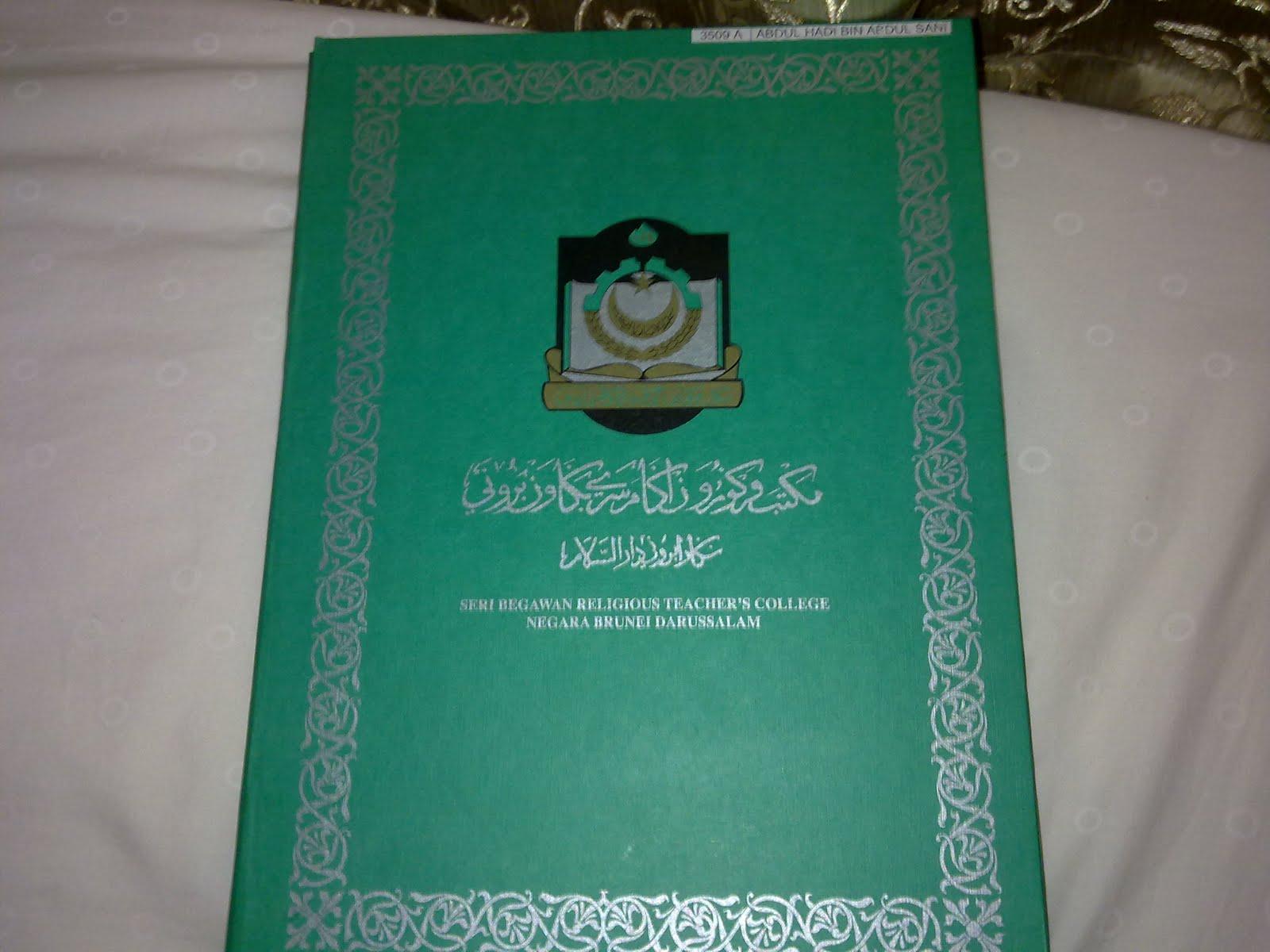 Image Result For Perguruan Tinggi Qurana